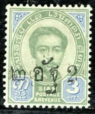 More details for thailand siam stamp sg.30 2a/3a surcharge (1891) xf mint mm cat £600+ yellow1