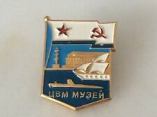 Vintage Soviet USSR Central Naval Museum in St Petersburg Pin