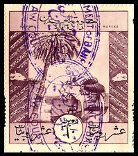 Bahrain fiscal مالية revenue 1924 Waterlow 10 rupees perf 12.5 RRR البحرين