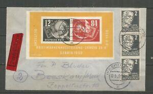 DDR   Block 7 auf Brief