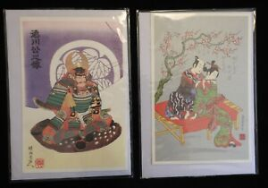 LOT of 2 Vintage Japanese Woodblock Postcard w/ Ukiyoe Art  w/ envelopes