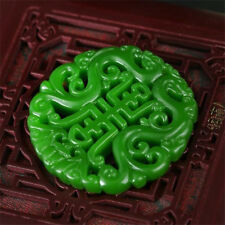 New China natural Green jade pendant Necklace   Amulet Lucky 双龙拜寿