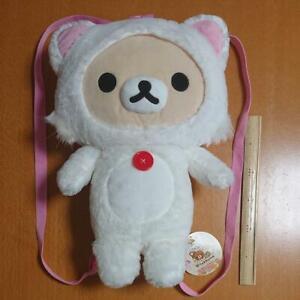 Korilakkuma Rilakkuma in Cat Mascot Costume Plush Doll Back Pack Stuffed Toy