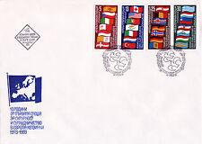 Bulgarien 3138-41 FDC, KSZE 1982-CEPT