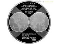 3 RUBLOS 10 años un Convención Against Corruption RUSIA 1 OZ PLATA 2015