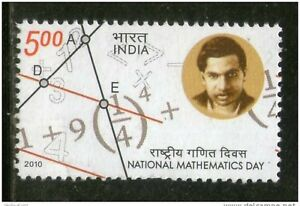 India 2012 National Mathematics Day Srinivasa Ramanujan stamp 1v MNH