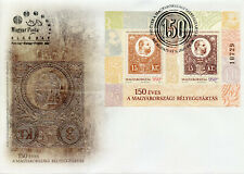 More details for hungary 2021 fdc stamps-on-stamps stamps hungarian stamp issuance 150 yrs 2v m/s