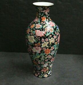 """Vintage Chinese Flowers All Over Black Noir Porcelain Baulster Vase Signed 10"""""""