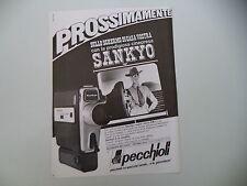 advertising Pubblicità 1967 CINEPRESA SANKYO - PECCHIOLI