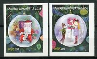 Greece 2018 MNH Christmas Santa Postbox 2v S/A Set Stamps