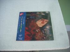 MIKE OLDFIELD - EARTH MOVING - JAPAN CD MINI LP