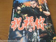 Biohazard Resident evil doujinshi Jake X Syerry main (B5 30p) FUEGO Zhu fu ni