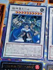 YUGIOH JAPANESE ULTRA RARE HOLO CARD CARTE STOR-JP038 Thor, Lord of the Aesir M
