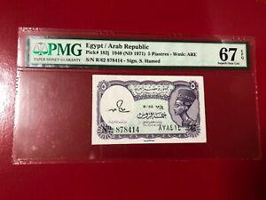 1940 ND 1971 5 Piastres Pick#182j Égypte Unis Arabe République PMG 67 EPQ Pop