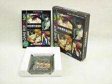GENSO MADEN SAIYUKI Item ref/bcb Game Boy Color Nintendo Japan Boxed Game gb
