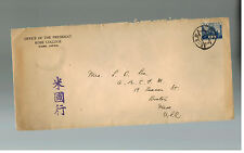 1927 Japan cover  to USA from President Kobe College
