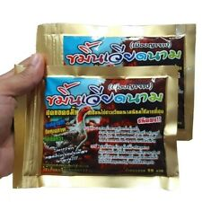 Turmeric Healthy Skin Strengthen muscles Rooster Cocks Thai Supplement 2x50g