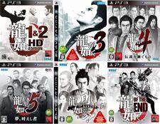 PS3 Ryu Ga Gotoku 1-5 & Kenzan & De Extremo 6 Juego Yakuza Japón
