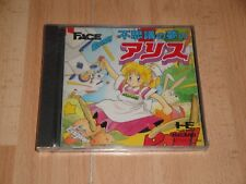 ALICE IN WONDERDREAM BY FACE VOL. 7 FOR NEC PC ENGINE HUCARD NEW FACTORY SEALED