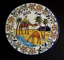 """MAJOLICA PLATE--IRAQ--DESERT SCENE, CAMELS, OASIS--8 1/2""""--FLAWLESS & LOVELY"""