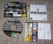 Sega Saturn: Anarchy in the Nippon - Japanisch NTSC