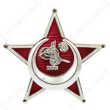 Ottoman Iron Crescent -  Gallipoli Star 1915 Award - Repro - Pin Back - Red