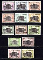 Saudi Arabia stamps #691 - 711, MHOG, complete set, 1976 - '79, SCV $33.45
