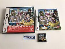 Dragon Ball - Nintendo DS - KOR - Avec Notice