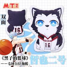Anime Kuroko no Basket Tetsuya 2 Sofa Cushion Hold Pillow Plush Doll Toy Gifts