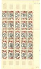 YVERT N° 955 x 25 TOUR DE FRANCE 1953 TIMBRES FRANCE NEUFS sans charnières