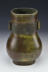 Chinese Ming Dynasty Bronze Arrow Vase with Silver Inlay