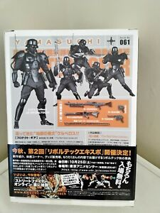 Revoltech protect gear Red spectacle edition