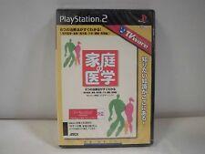 PlayStation2 -- Katei no Igaku TV Ware Series -- NEW! PS2. JAPAN GAME. 35088