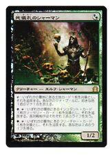 MTG Deathrite Shaman Foil Japanese RR MT/NM