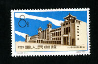 China PRC Stamps # 527 VF OG LH Catalog Value $45.00