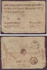 d4595/ Nepal Stampless Cover 1872