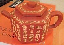 Chinese Yixing Zisha Hexagonal Teapot with Applied Decoration 8.5 cm high