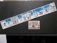 GB 1973 Commemorative Stamps~Christmas~Fine Used Set~ex fdc~UK Seller