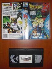 Dragon Ball Z - El Combate Definitivo [Anime VHS] Manga Films, Versión Española