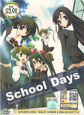 DVD School Days Episode 1 - 12 with OVA