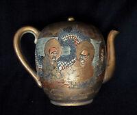 1880-1900  Antique Japanese Meiji Period Satsuma Ware Porcelain Tea-pot