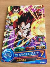 Carte Dragon Ball Z DBZ Dragon Ball Heroes Jaakuryu Mission Part SP #JPJ-18