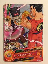 Dragon Ball Heroes HG1-18