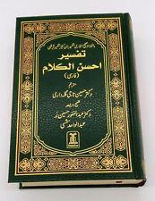 (فارسى) Noble Holy Quran in Persian Translation meanings with Tafsir,Tafseer