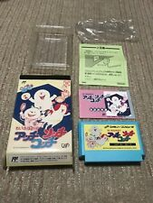 Rare soft FamiCom『Small ghost  Here and there, that 』With a box instructions