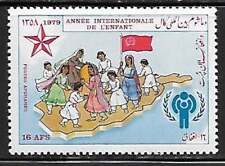 Afghanistan 966 International Year of the Child Mint NH (LB)