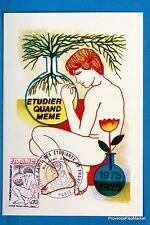SANTE DES ETUDIANTS    Carte Postale Maximum FDC Yt C 1845