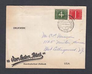 NETHERLANDS 1955 TULIP FLOWER COVER NOORDWIJKER-BINNEN TO NEW JERSEY