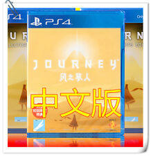 PS4 风之旅人 中文版 / Journey SONY PlayStation Games MISC SCE
