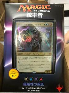 MTG JAPANESE Commander 2016 Invent Superiority Deck Factory Sealed BNIB